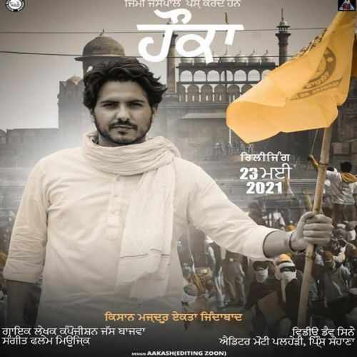 Jass Bajwa mp3 songs download,Jass Bajwa Albums and top 20 songs download
