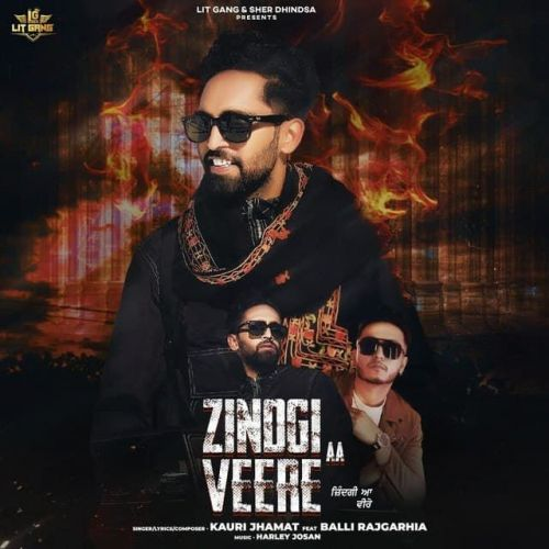 Balli Rajgarhia and Kauri Jhamat mp3 songs download,Balli Rajgarhia and Kauri Jhamat Albums and top 20 songs download