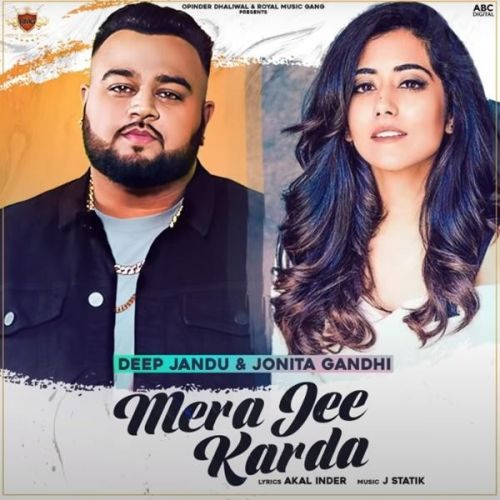 Deep Jandu and Jonita Gandh mp3 songs download,Deep Jandu and Jonita Gandh Albums and top 20 songs download