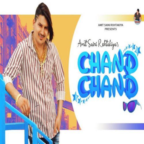 Amit Saini Rohtakiyaa mp3 songs download,Amit Saini Rohtakiyaa Albums and top 20 songs download