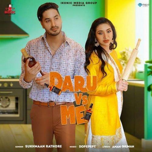 Sukhmaan Rathore mp3 songs download,Sukhmaan Rathore Albums and top 20 songs download