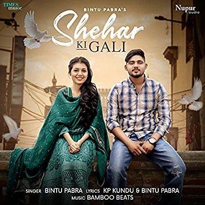 Bintu Pabra mp3 songs download,Bintu Pabra Albums and top 20 songs download