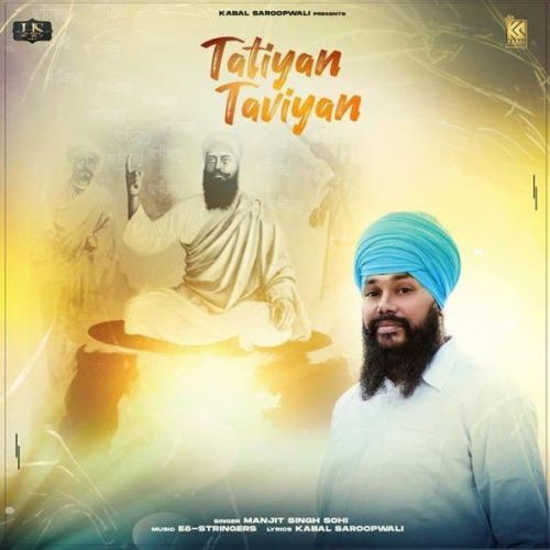 Manjit Singh Sohi mp3 songs download,Manjit Singh Sohi Albums and top 20 songs download