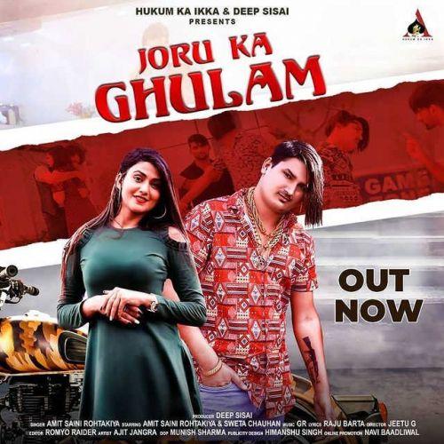 Joru Ka Ghulam by Amit Saini Rohtakiyaa