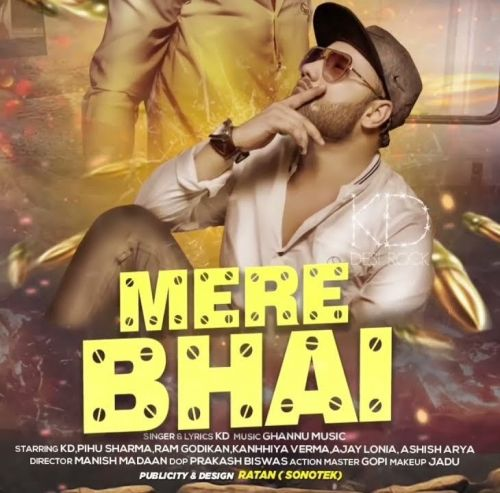 Mere Bhai by Kd
