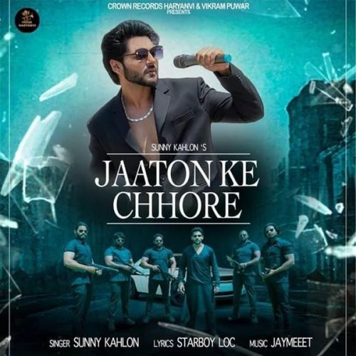 Sunny Kahlon mp3 songs download,Sunny Kahlon Albums and top 20 songs download